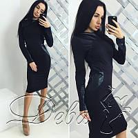 Платье с вставкой из эко кожи №126 Размер:S - (42); Цвет:Черный, фото 1