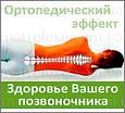 Ортопедический матрас Naturelle WIND/ ВИНД  1,6*2,0, фото 4