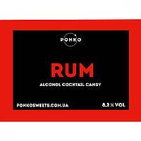 Коктейльные алкогольные конфеты Ром, фото 1