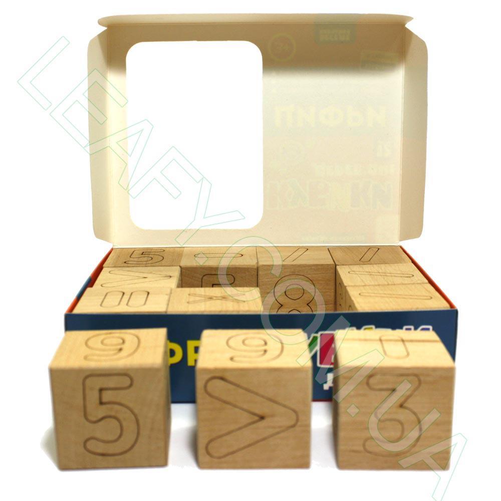 "Кубики ""Сложи примеры -Цифры"", Зірка"