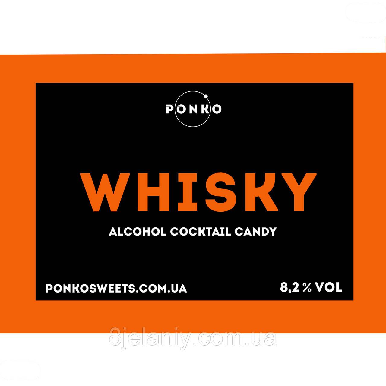 Коктейльные алкогольные конфеты Виски