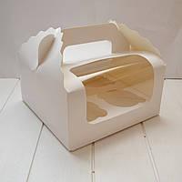 Коробка на 4 капкейка (с ручкой-белая)
