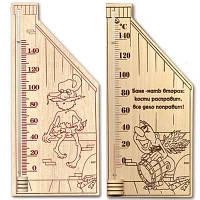 Термометр для сауны №5
