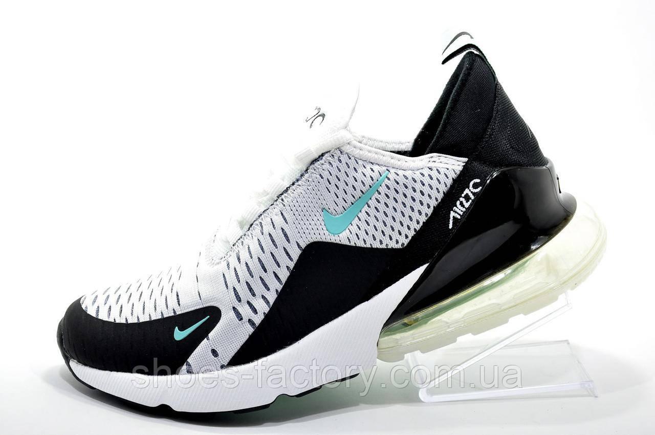 Кроссовки унисекс в стиле Nike Air Max 270, Dusty Cactus