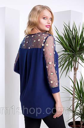aebee21b39a Женская блузка больших размеров с рукавами из сетки (Синди lzn ...