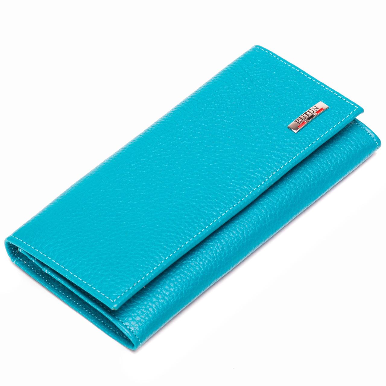Женский кошелек кожаный бирюзовый BUTUN 567-004-050