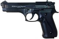 Новое поступление стартовых пистолетов EKOL