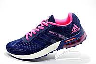 Беговые кроссовки в стиле Adidas Galaxy, Dark blue\Pink