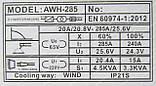 Зварювальний апарат PROCRAFT AWH-285, фото 9
