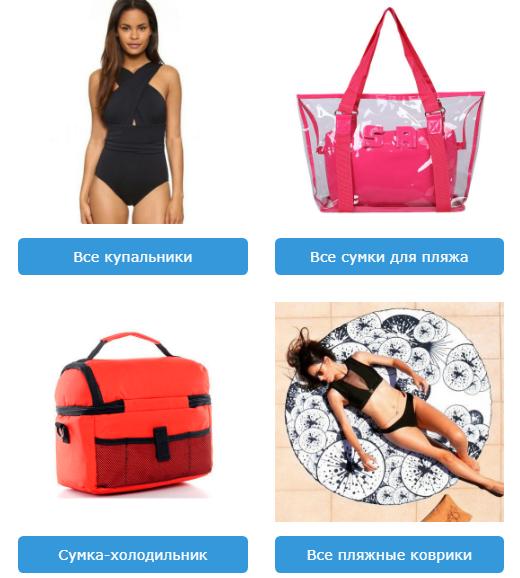 Поставка купальников, пляжных сумок и холодильничков. Новости ... 2aa31b6c149