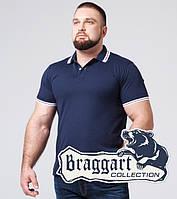 Тенниска мужская в большом размере Braggart - 6637-1 синий