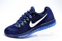 Беговые кроссовки в стиле Nike Zoom All Out Low, Dark blue\White