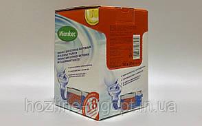 Microbec (микробек) порошок 25гр, средство (биопрепарат) для септиков, выгребных ям