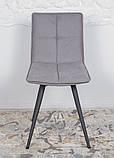 Стул поворотный MADRID серый текстиль (бесплатная доставка), фото 2