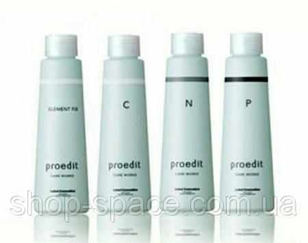 Lebel Proedit Care Works C, N, P, Element Fix сыворотки для волос