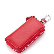 Ключниця. Чохол для ключів. Рожева, червона, блакитна, червона, чорна, фото 3
