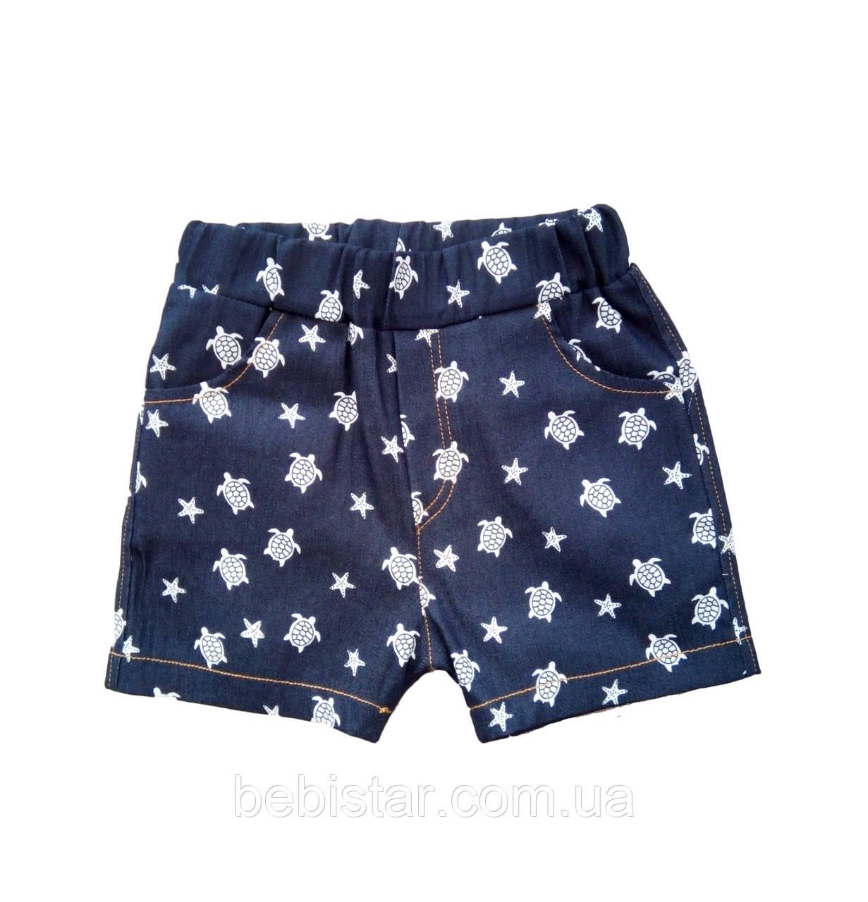 """Шорты джинс """"Черепашки"""" для мальчика 1-3 года"""