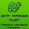 Перевод внутренней документации и переписки компании