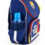Рюкзак школьный с ортопедической спинкой  каркасный Kite FC Barcelona BC18-501S для первоклассника, фото 9