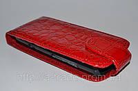 Чехол-книжка для телефона Nokia 700 красная рептилия с пластиковым креплением.