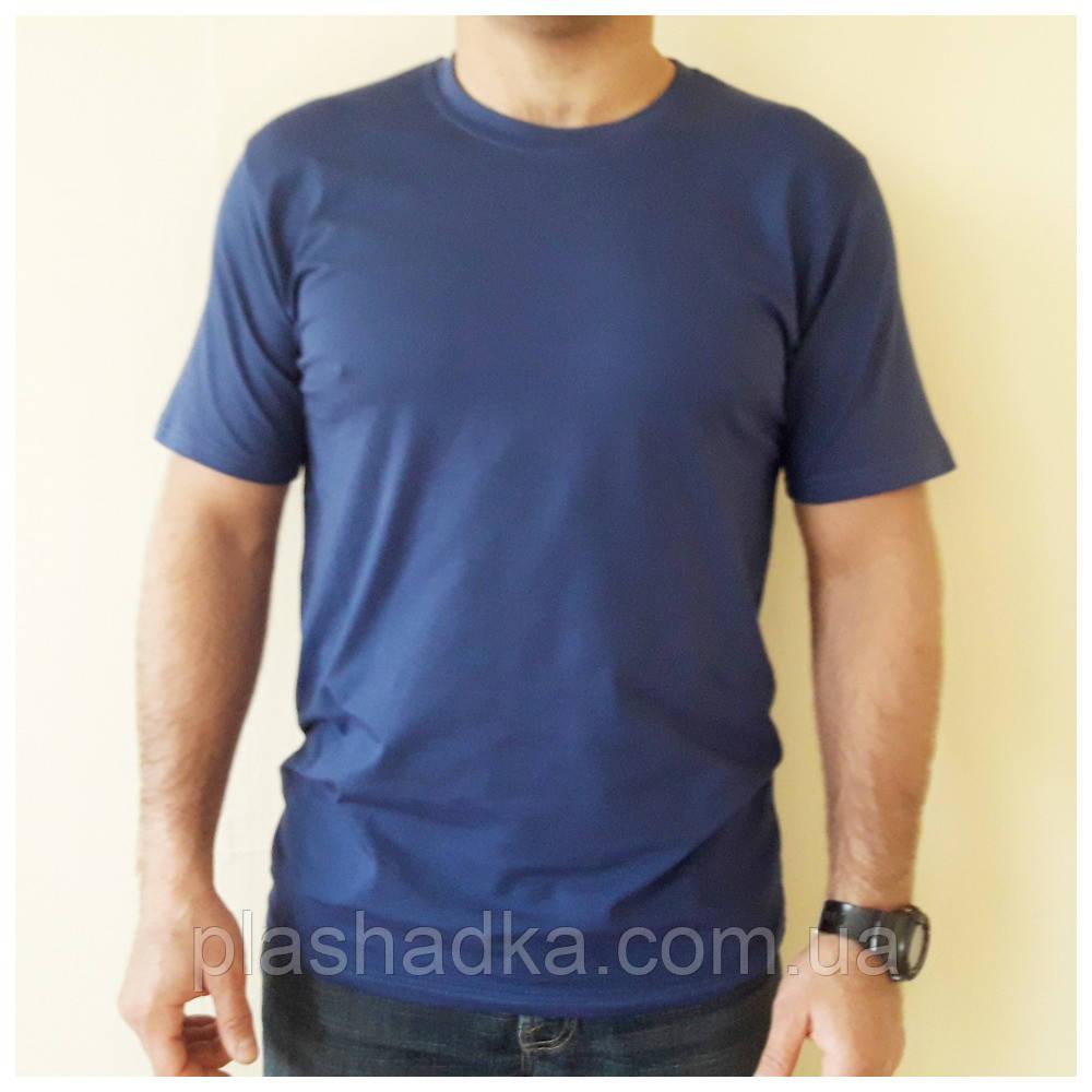 Футболка мужская однотонная, синяя, Турция