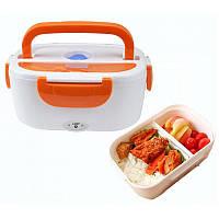 Ланчбокс с подогревом Lunchbox Electronic оранжевый  Новинка!