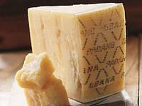 "Сыр ""Grana Padano"" (Грана Падано) 33 кг 24 месяца выдержки, фото 1"