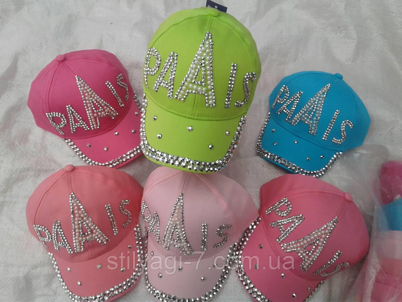 Кепка для девочки 52р розового,белого,персик,голубого цвета камешки Париж оптом