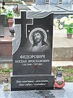 1.21. Памятник гранитный одинарный с резным крестом