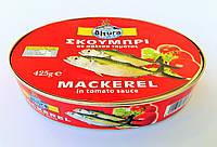 Скумбрия в томатном соусе 425 грамм