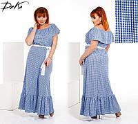 Летнее длинное клетчатое платье с воланом. 3 цвета!