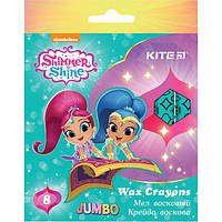 "Мел восковый Kite SH18-076 ""Shimmer and Shine"", 8 цветов (Y)"