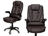 Офісне крісло CALVIANO MANAGER коричневе !