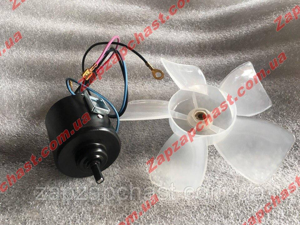 Вентилятор отопителя Ваз 2101 2102 2103 2104 2105 2106 2107 2121 нива (с крыльчаткой на подшипниках)