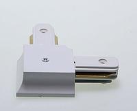 Соединение L 2WAYS  для трековых систем белое LM513, фото 1