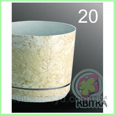 Цветочный горшок «Korad 20» 1.3л