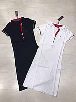 Женское повседневное платье-поло Томми Турция