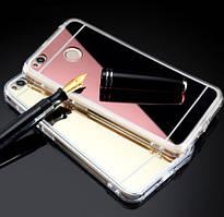 Силиконовый зеркальный чехол для Xiaomi Redmi 4X (3 цвета)