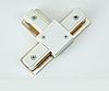 Соединение T 2WAY для трековых систем белое  LM514