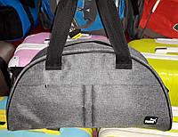 Спортивная сумка Nike 115390 полиэстер один отдел на молнии плечевой ремень 45 х 28 х 17см, фото 1