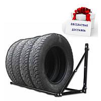 Полка (глуб 500) для хранения сменных колес настенная раздвижная