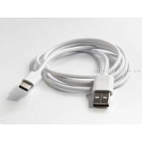 USB Type-С-кабель для заряда и синхронизации (белый, 100 см)