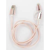 Кабель заряда и синхронизации (2в1) Micro USB/Lightning (розовый, 1м)