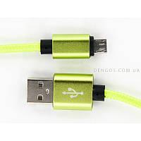 Кабель заряда и синхронизации Micro USB (в оплете, зеленый, 100см), фото 1