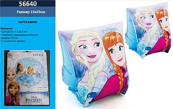 Детские надувные нарукавники для плавания Intex 56640 «Холодное сердце», 23 х 15 см