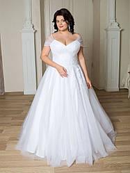 Свадебное платье Amour Bridal 52 р., белый
