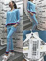 Турецкие костюмы женские спорт-шик оптом в Украине. Костюм спорт-шик турция 2018