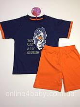 Пижама детская на мальчика Natural Club 6-7 лет 122