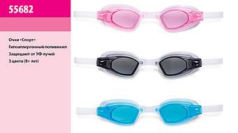 Intex Окуляри для плавання 55682 з захистом від ультрафіолетових променів для дітей