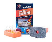Антидождь Bullsone RainOK Extreme водоотталкивающее покрытие для стекол на 5 обработок, фото 1